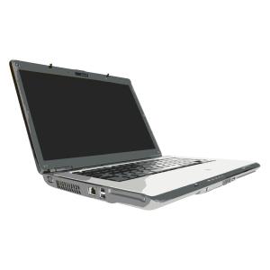Védje meg laptopját katonai módszerrel!