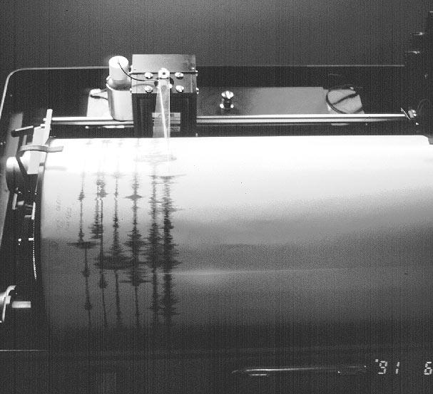 Földrengés Szerencsnél! (2014.04.24)